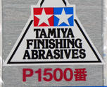 AC1649  磨砂纸 P1500*3