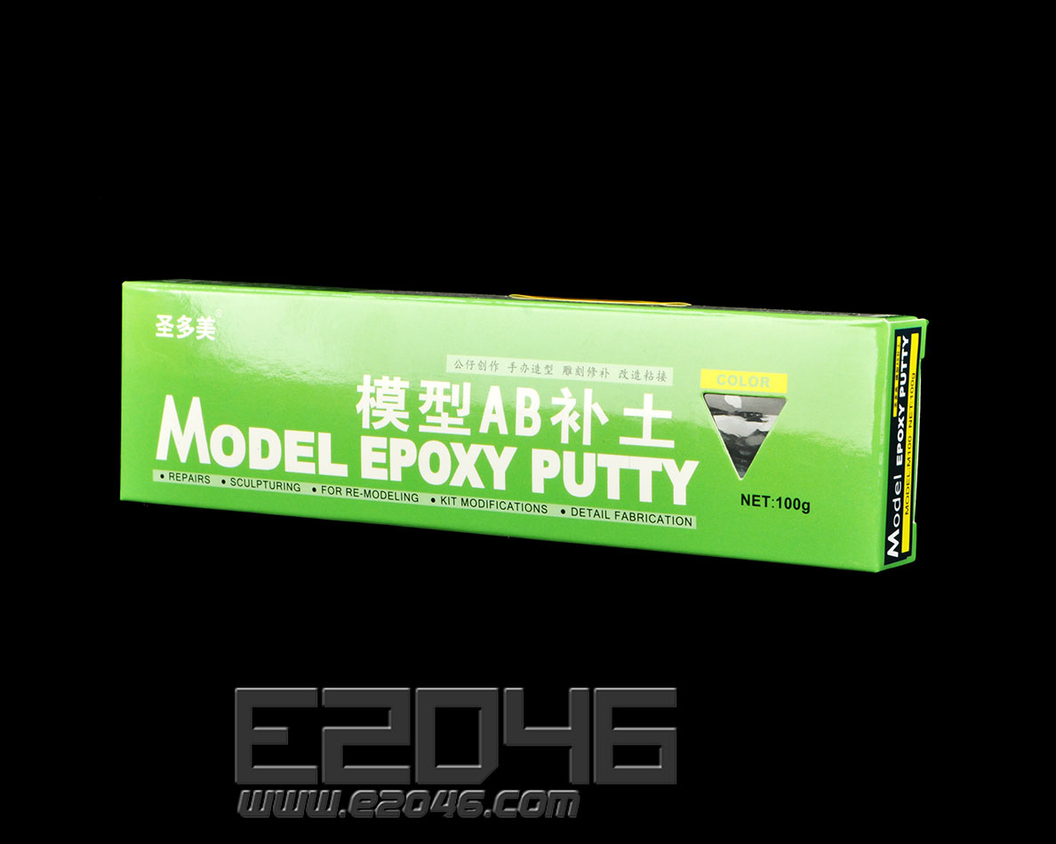 Quick Type Model Epoxy Putty (Dark Grey)