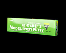 AC2460  Quick Type Model Epoxy Putty (Dark Grey)