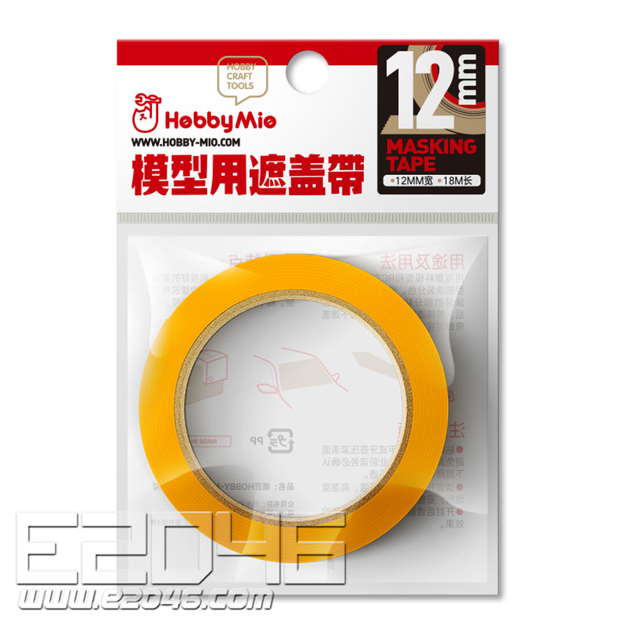 Model Cover Tape 12mm Wide