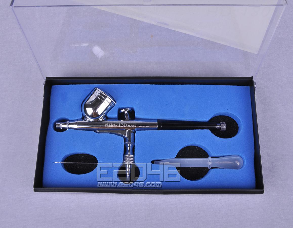 外调式双动 HD130 喷笔 0.3mm