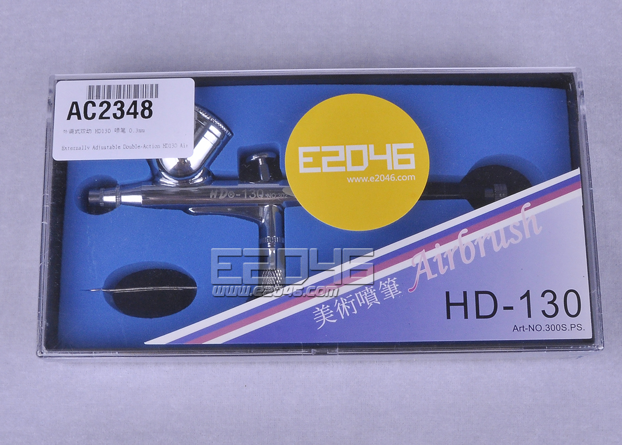 Double-Action HD130 Air Brush 0.3mm