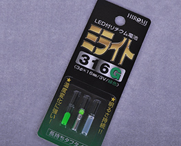 AC2353  Ultra Small Green LED