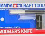 AC1469  Modeler's Knife