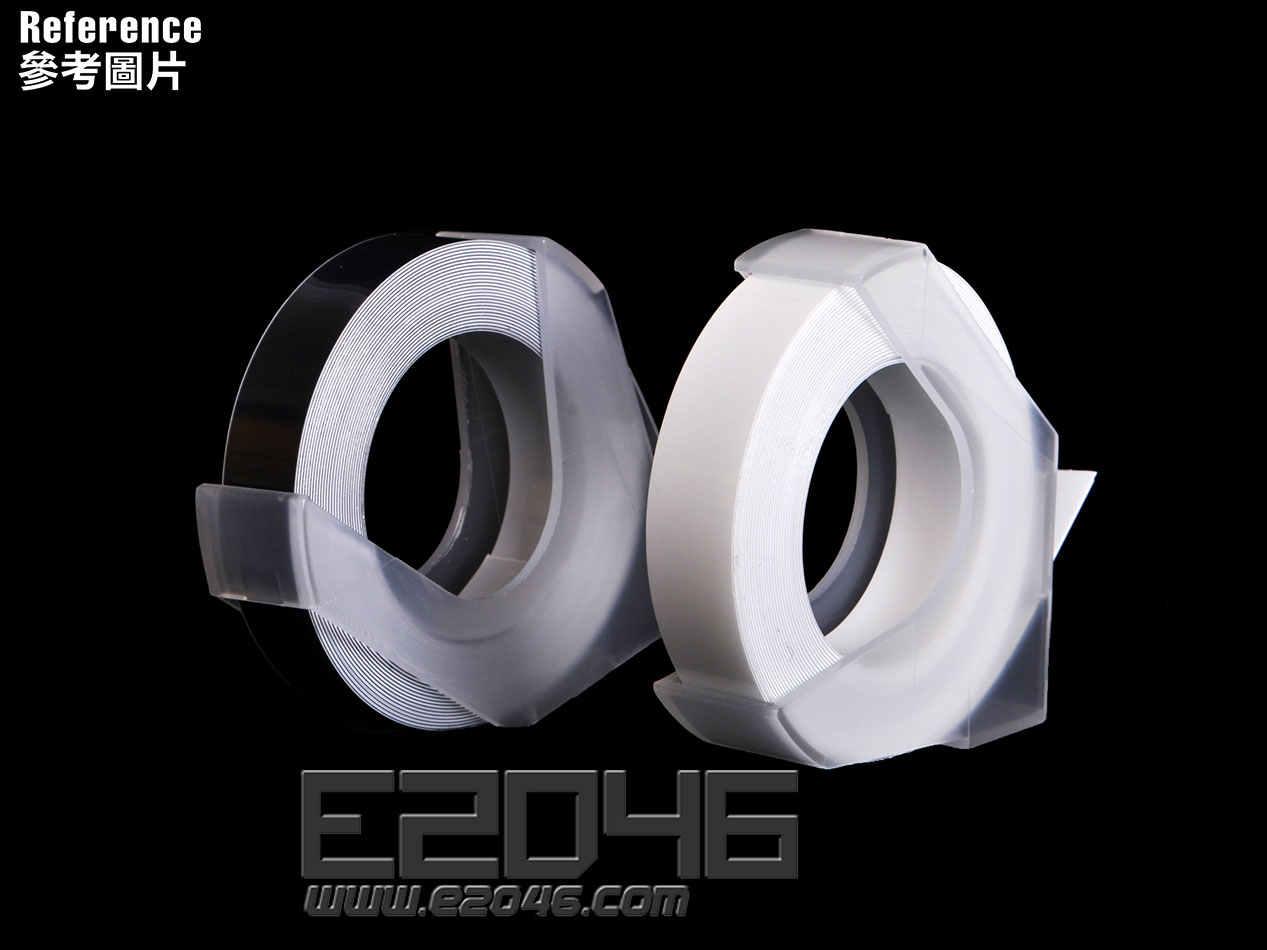 White Craft Hard Edge Tape
