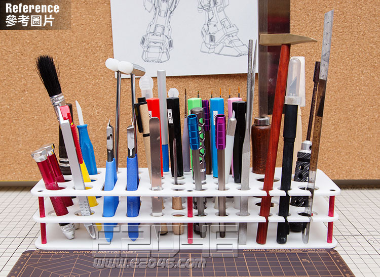White Modeling Tool Holder