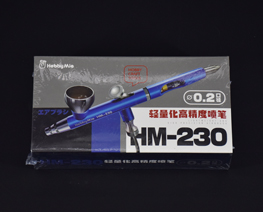 AC2609  HM-230 Lightweight And High Precision Airbrush 0.2mm