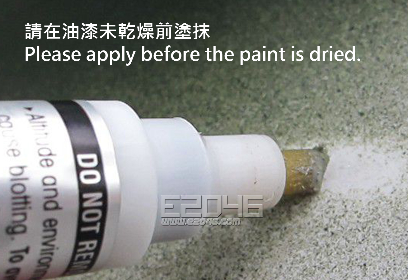 Paint Marker Remover