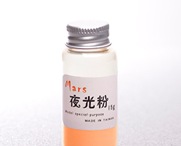 AC1994  Luminous Powder (Orange)
