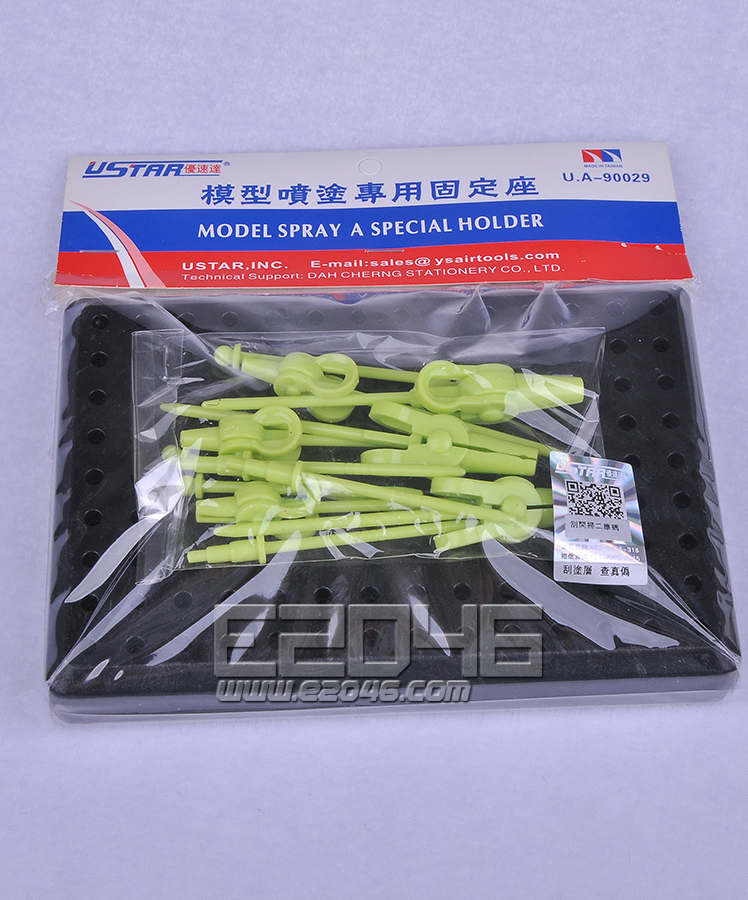 Model Clip Base Set