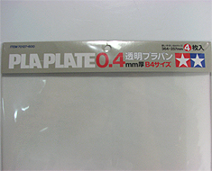 AC1771  Pla Plate Clear 0.4mm (4 sheets)