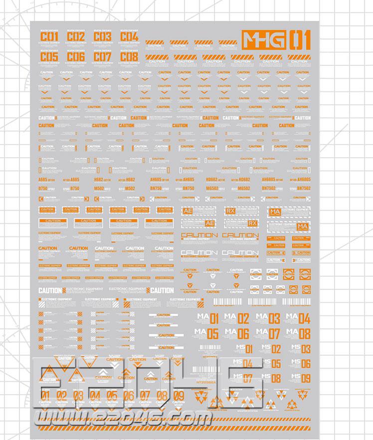 1/144 Fluorescent Orange And White Universal warning Label