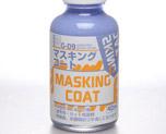 AC1947  Gaia Masking Coat