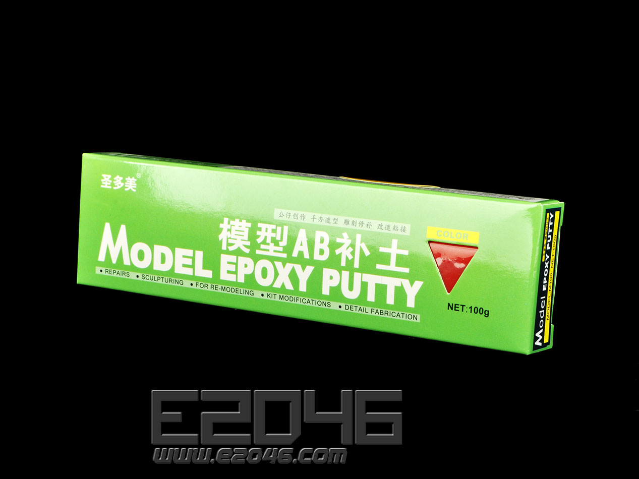 Quick Type Model Epoxy Putty (Red)