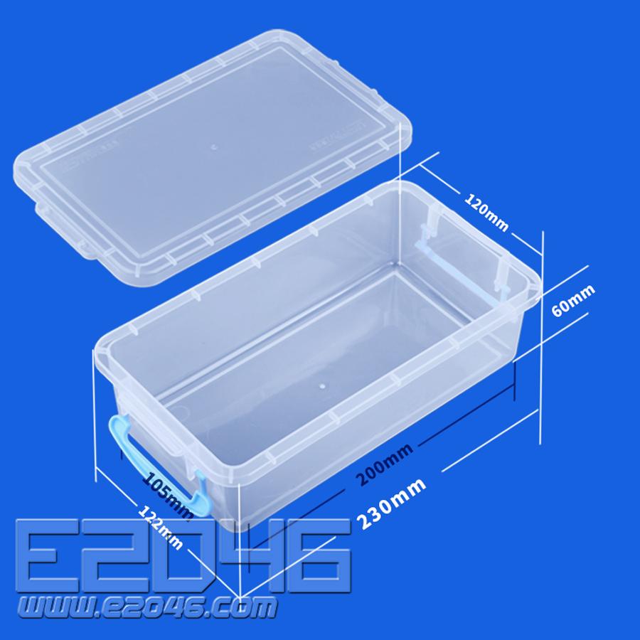 工具存放盒