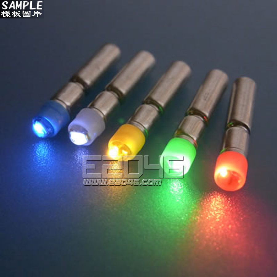 Ultra Small Yellow LED
