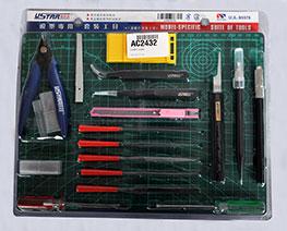 AC2432  Modeling Tool Set