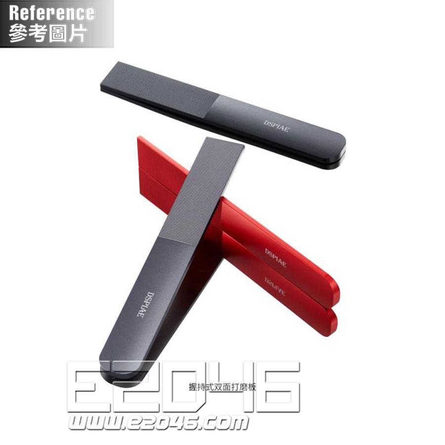 红色铝合金打磨板