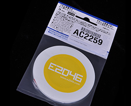 AC2259  Masking Tape for Curves 3mm