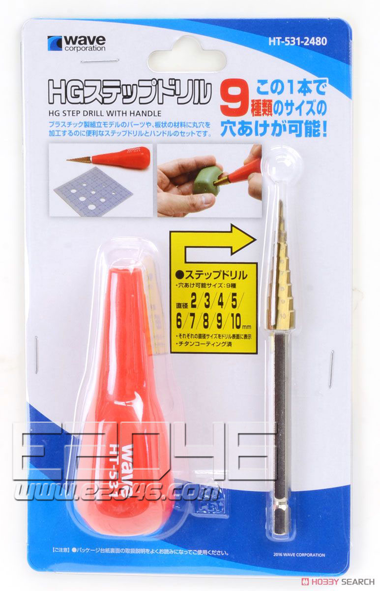 Step Drill with Handle