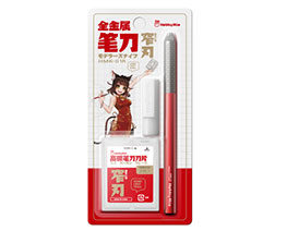 AC2633  Metal Narrow Blade Pen Set
