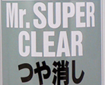 AC1279  Mr.Super Clear Flat