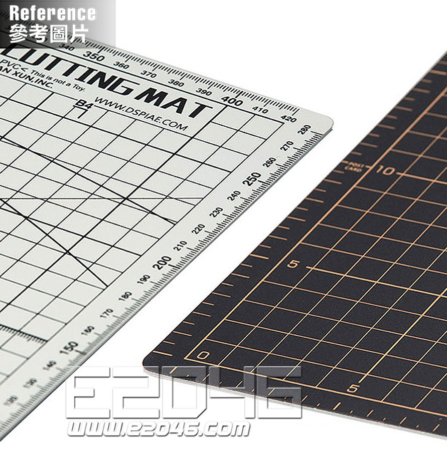 Two Color Cutting Mat