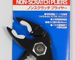 AC1484  Non-Scratch Pliers