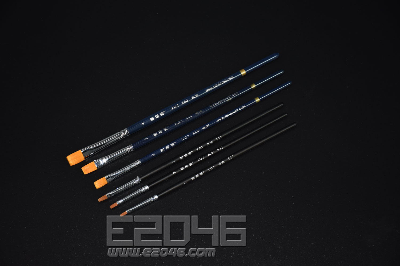 Xidetang Brush Suit