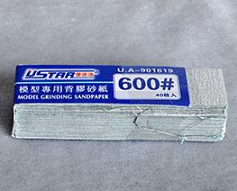 AC2406  模型专用背胶号砂纸 #600*40
