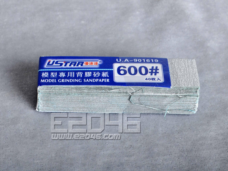 Model Grinding Sandpaper #600 *40