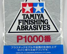 AC1647  磨砂纸 P1000*3