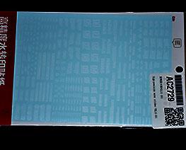 AC2729  High-precision water sticker VOL10 001