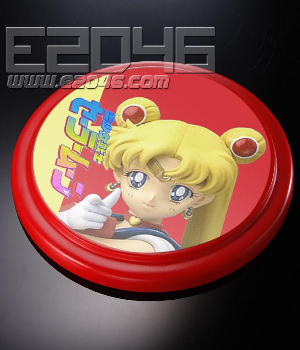 Sailor Moon Decal Display Base