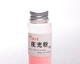 AC1995  Luminous Powder (Pink)