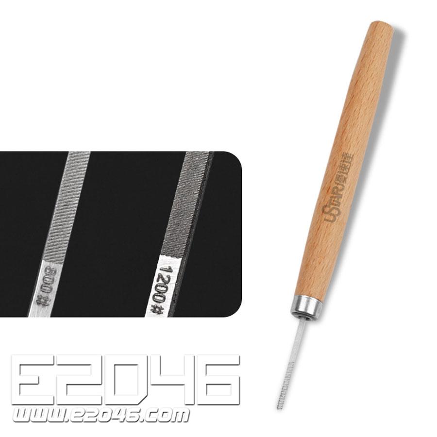 窄口平面锉刀 800 / 1200