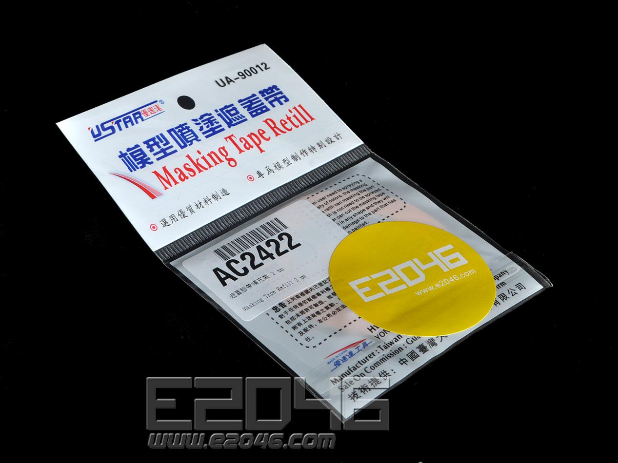 Masking Tape Refill 2 mm