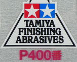 AC1644  磨砂纸 P400*3