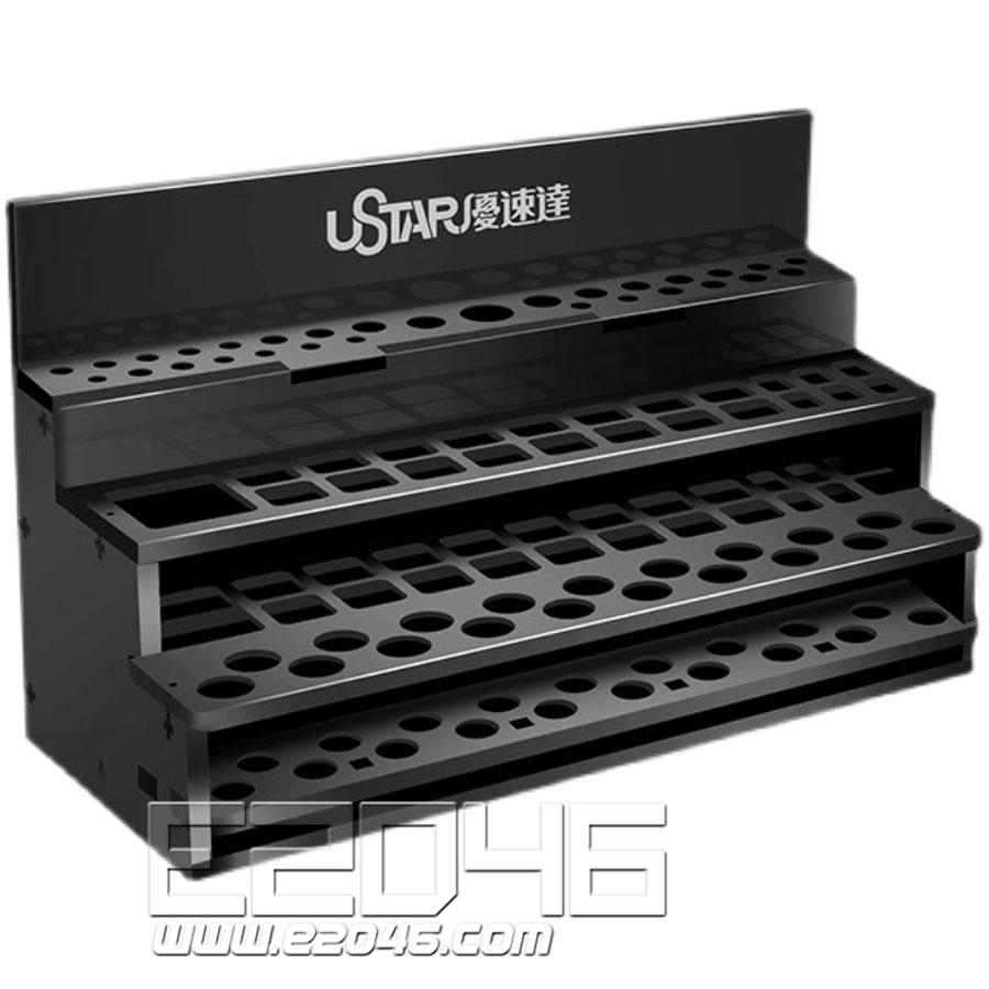 Storage Basket Shelf