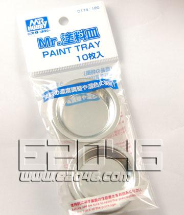 Mr. Hobby Paint Tray 10P Set