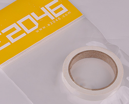AC2196  Masking Tape for Curves 8mm