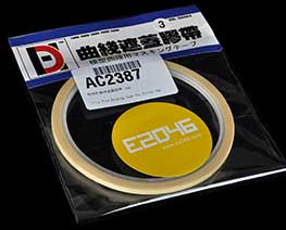 AC2387  Ultra Fine Masking Tape for Curves 3mm