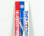 AC1474  HG Angled Tweezers