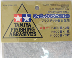 AC1773  Finishing Abrasive Set Fine