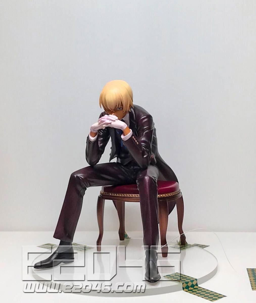 Amuro Toru Tuxedo Version