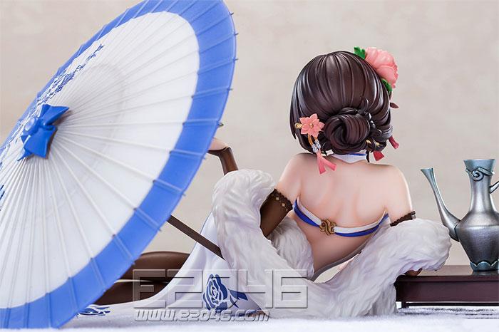 Yuhuan