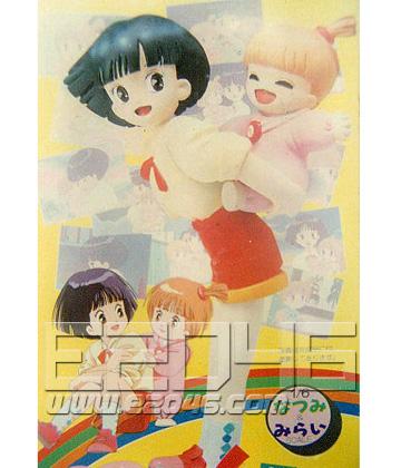 Natsumi Mizuki and Mirai