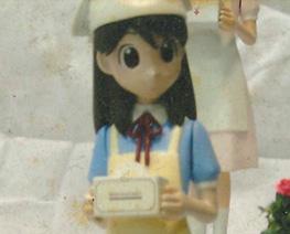 FG12788 1/8 Ayase Ena