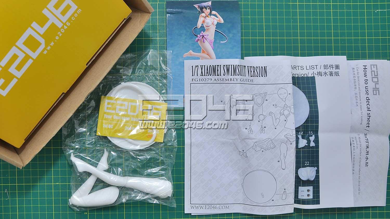 Xiaomei Swimsuit Version