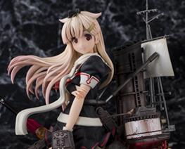 FG9009 1/8 Yudachi Kaini